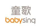 童歌母婴用品加盟