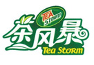 茶风暴奶茶加盟店
