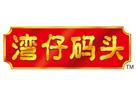 湾仔码头水饺/汤圆加盟
