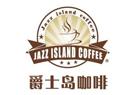 爵士岛咖啡店连锁