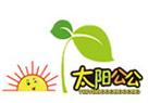 太阳公公童装加盟