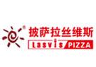 拉丝维斯披萨