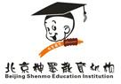 神墨教育机构加盟