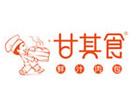 杭州甘其食包子加盟