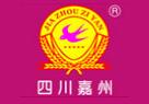 嘉州紫燕百味鸡