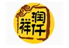润仟祥黄焖鸡米饭加盟