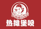 深圳热摊堡呗汉堡加盟