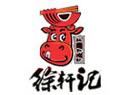 徐轩记牛肉面加盟