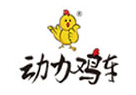 动力鸡车炸鸡加盟