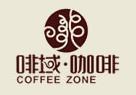 啡域咖啡店连锁