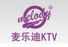 麦乐迪KTV加盟