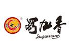 蜀九香火锅加盟店