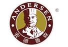 安德鲁森蛋糕店