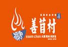 善苜村韩国料理加盟