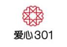 爱心301化妆品加盟