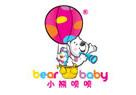 小熊呗呗童装