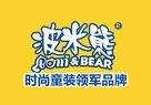 波米熊童装