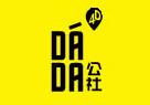 达达公社加盟