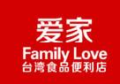 台湾爱家便利店连锁加盟