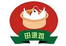田源鸡火锅加盟