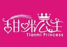 甜咪公主加盟