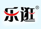 乐逛TV体验馆