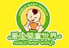 爱宝婴童世界加盟