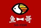 鱼一哥宝塔火锅加盟