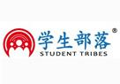 学生部落文具用品加盟