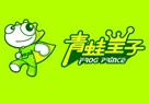 青蛙王子童装