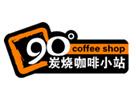 90度炭烧咖啡店加盟
