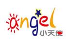 小天使婴童用品加盟