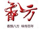 香八方烧烤火锅店加盟