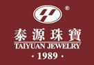 泰源珠宝店连锁
