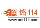网络114加盟