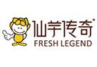 仙芋传奇特色台湾小吃项目