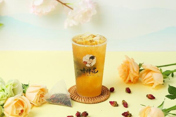 叶伴花奶茶