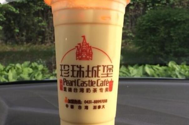 珍珠城堡奶茶