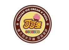 可可多意大利冰淇淋