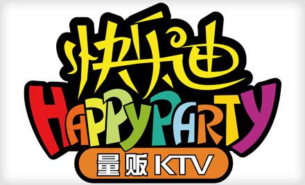 快乐迪KTV