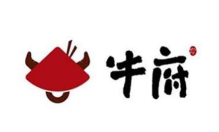 牛府潮汕火锅