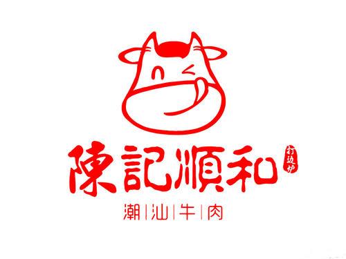 陈记顺和潮汕牛肉火锅