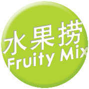 Fruity Mix 水果捞