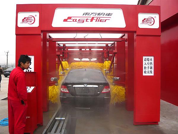 东方快车洗车加盟