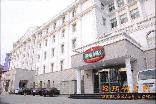 汉庭快捷酒店加盟1