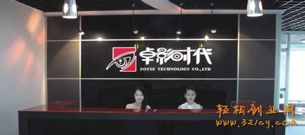 深圳卓影时代科技有限公司