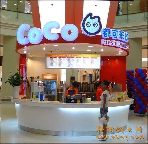 coco�̲����