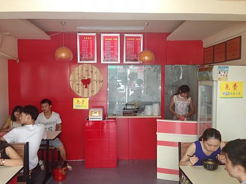 王家老太温州加盟店
