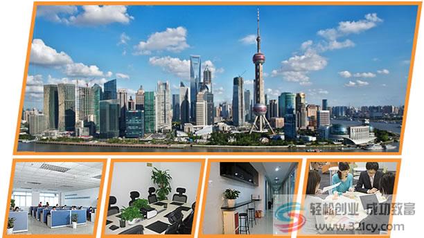 上海冠均投资有限公司