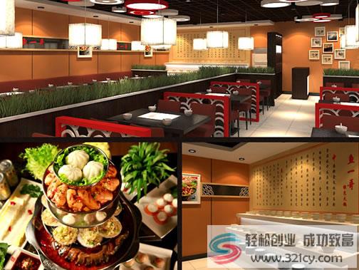 北京味香情餐饮管理有限公司
